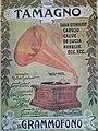 Il Grammofono, manifesto pubblicitario, 1903 - san dl SAN IMG-00001814.jpg