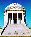 Illinois Memorial.jpg