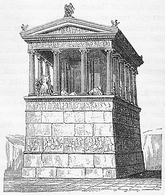 Nereid Monument - Reconstitution of the original Nereid Monument, originally set on a high base.