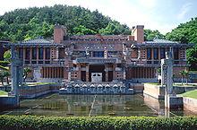 imperial hotel tokyo wikipedia rh en wikipedia org