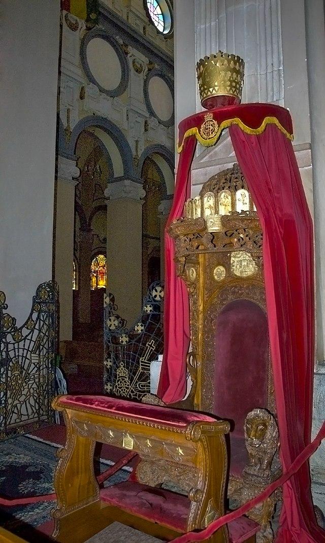 Imperial Pew, Catedral de la Santísima Trinidad (3434475957) .jpg