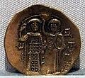 Impero romano d'oriente, Giovanni III, emissione aurea, 1222-1254, 01.JPG