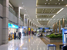 Incheon International Airport Travel guide at Wikivoyage