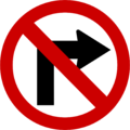 Indonesian Road Sign b5b.png