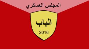 Western al-Bab offensive (October–November 2016) - Image: Infobox al Bab Military Council