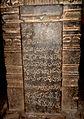 Inscriptions carved on Pillars of Boni Temple 01.jpg