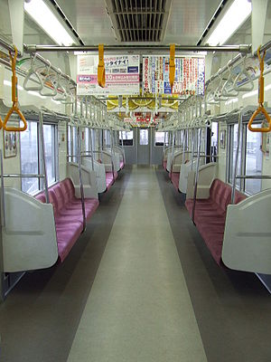 Keio 9000 series - Image: Inside of Keio 9000
