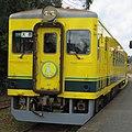 Isumi-railway-Isumi-352-20151228-120848.jpg