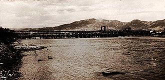 Gevgelija - Image: Izgradba na most kaj Malosiste Gevgelisko, 1950te