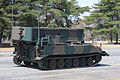 JGSDF Type92 Mine clearing vehicle 20120408-02.JPG