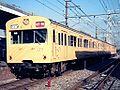 JRE-EC-101-Tsurumi-Line.jpg