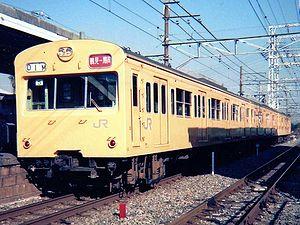 101 series - Image: JRE EC 101 Tsurumi Line