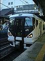 JR East E257 0.jpg
