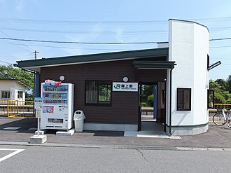 Hashikami Station - Hashikami Station in August 2014