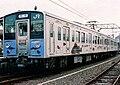 JR shikoku kumoha121-11 setouchi binbi train.jpg
