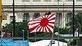 JS Amagiri - Naval Jack.jpg