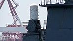 JS Osumi - Mk15 Phalanx Rear.jpg