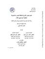 JUA0662703.pdf