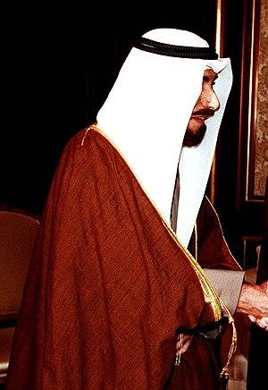 Jabir  Al-ahmad al-Sabah Emir de Kuwait (1926-2006)