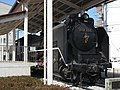 Japanese-national-railways-D51-724-20110406.jpg