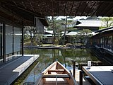 Japanese Garden in the Kyoto State Guest House 02.jpg