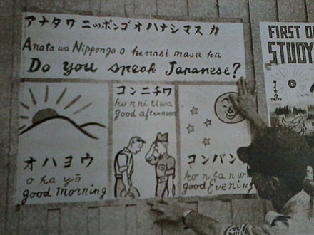 Japanese soldiers posting instructive posters on the Japanese language