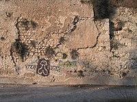 Jerusalem-Mamila-438.jpg