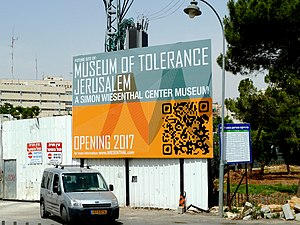 Center for Human Dignity - Image: Jerusalem Museum of Tolerance construction site