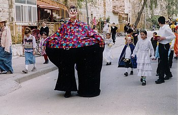 A typical Purim street scene in a Jerusalem neighborhood.