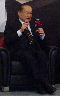 Jin Yong, July 2007.jpg