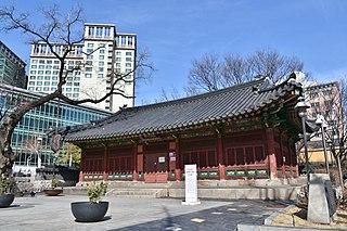 Postage stamps and postal history of Korea