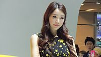Ju Daha at the 2013 Seoul Motor Show.JPG