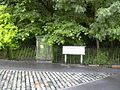 Junction Box at entrance to Sunnybank, Helmshore - geograph.org.uk - 876565.jpg