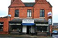 Junk Shop - geograph.org.uk - 1143161.jpg