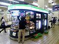 K-FamilyMart Kintetsu Nagoya station No.4 platform north store.JPG