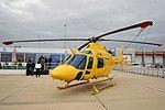Kaan Air, TC-HKO, Agusta-Westland AW-119Ke (31378958778).jpg