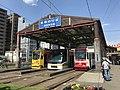 Kagoshima-Ekimae Station 20180504.jpg