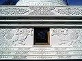 Kagyu Samye Ling Centre, the Victory Stupa, detail - geograph.org.uk - 252671.jpg