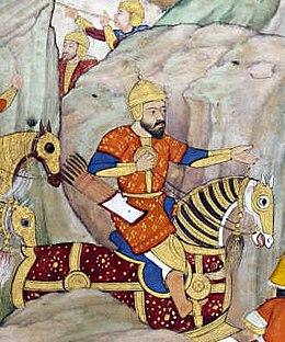 Kamran Mirza son of Babur