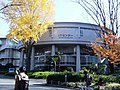 Kansai University IT Center.jpg