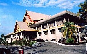 Riau - Riau Governmental office in Pekanbaru