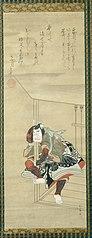 The Kabuki Actor Ichikawa Danjûrô II (1689-1758)