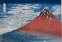 Katsushika Hokusai - Fine Wind, Clear Morning (Gaifū kaisei) - Google Art Project.jpg