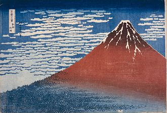 Indianapolis Museum of Art - Katsushika Hokusai, Fine Wind, Clear Morning (about 1800-1849)