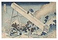 Katsushika hokusai in the mountains of totomi province020750).jpg
