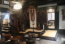 Kawai Kanjirō Wikipedia