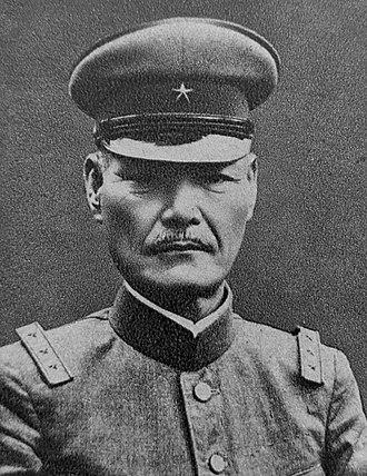 Yoshiyuki Kawashima - General Yoshiyuki Kawashima