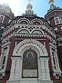 Kazan Cathedral on 13 July 2012 003.JPG