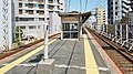 Keisei-railway-KS04-Machiya-station-platform-20180419-120714.jpg