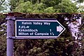 Kelvin Valley Way - geograph.org.uk - 437832.jpg